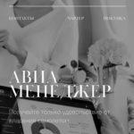 Global Jet Russia запустил новый русскоязычный сайт